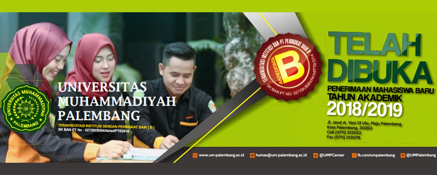 brosur-universitas-muhammadiyah-palembang-2