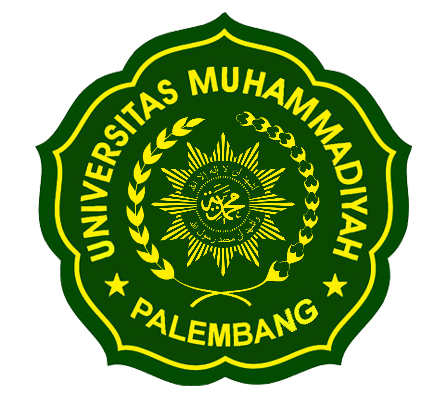 Image result for universitas muhammadiyah palembang logo png