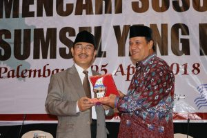 universitas-muhammadiyah-palembang-umpalembang-0007