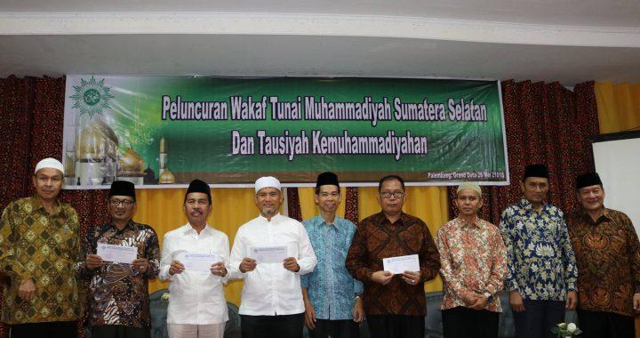 WAKAF TUNAI muhammadiyah (1)