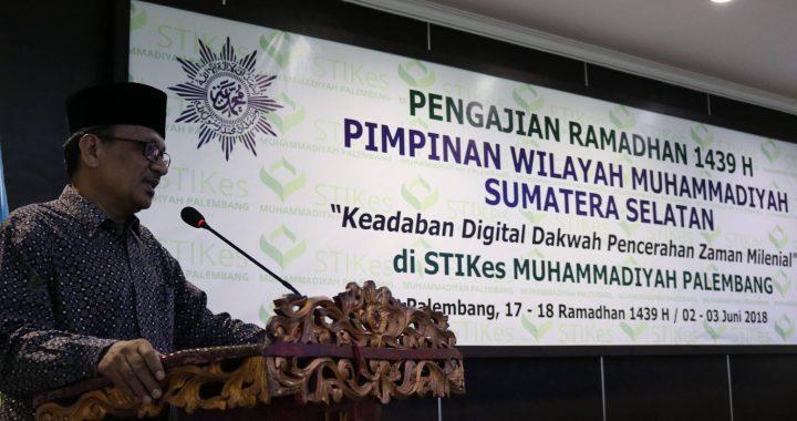 pengajian ramadhan muhammadiyah sumsel (2)