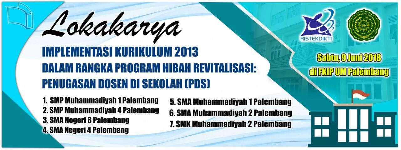 universitas muhammadiyah palembang lokakarya (1)