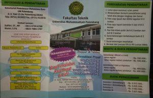 brosur-fakultas-teknik1-universitas-muhammadiyah-palembang (1)
