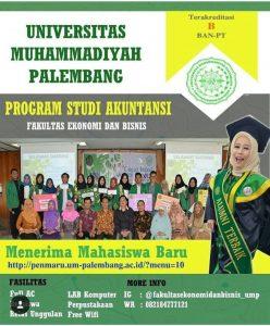 brosur-feb-akutansi-universitas-muhammadiyah-palembang
