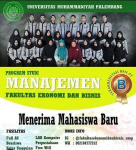 brosur-feb-manajemen-universitas-muhammadiyah-palembang