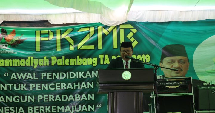 Kuliah Umum PK2MB 2018 (1)
