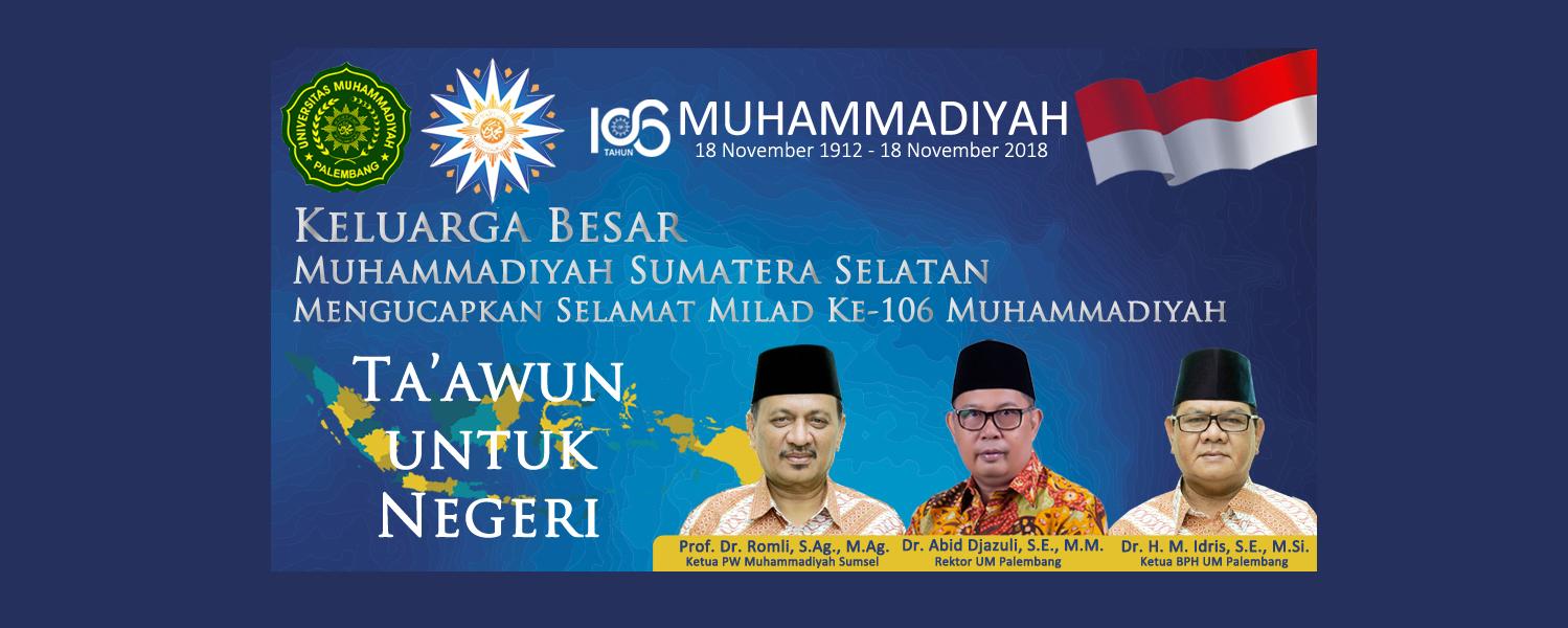 Milad Muhammadiyah Ke-106 (2018)