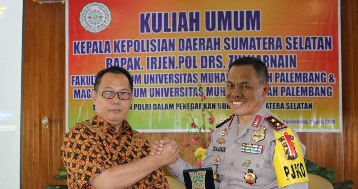 universitas-muhammadiyah-palembang-umpalembang-00013