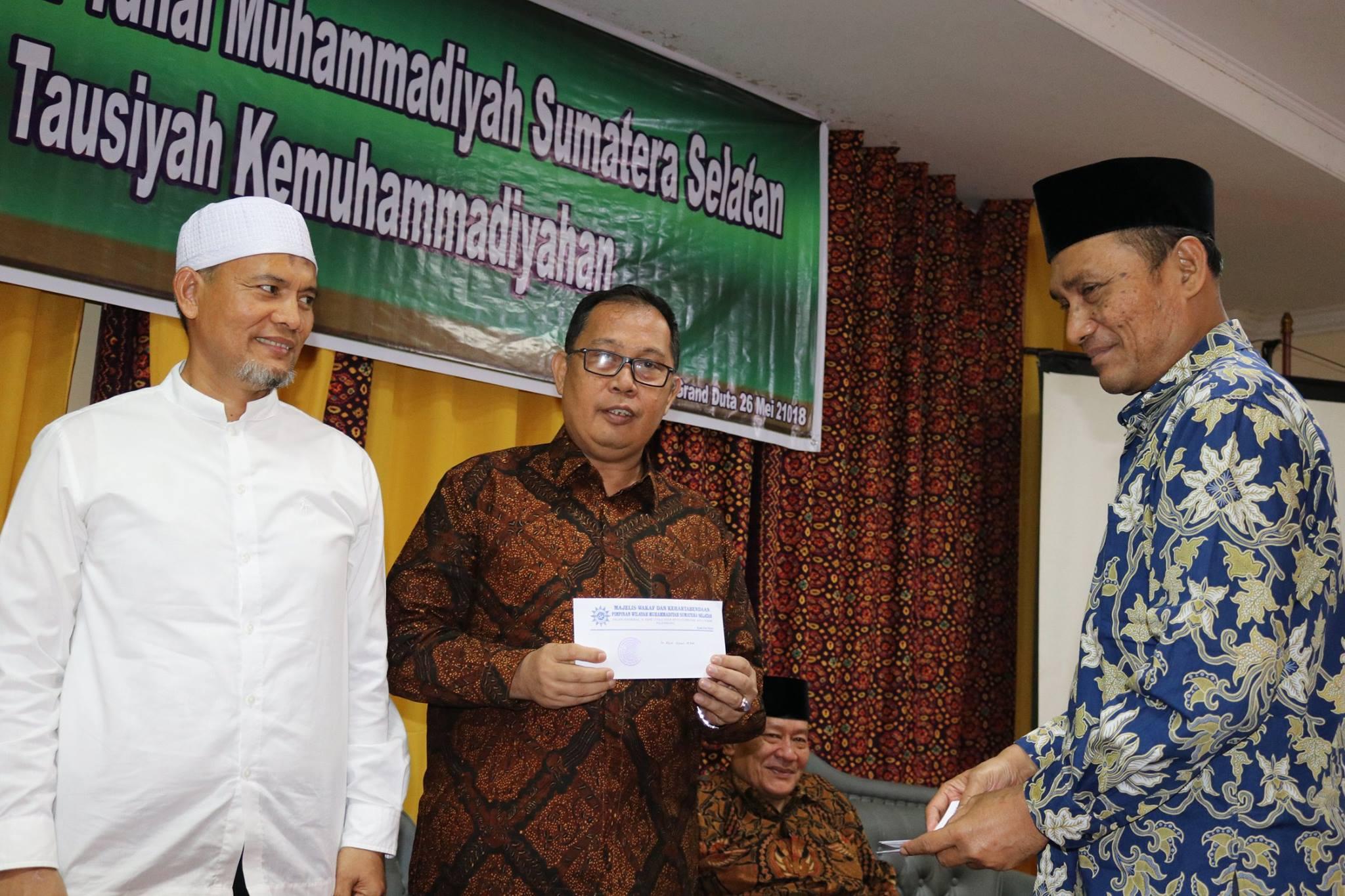 WAKAF TUNAI muhammadiyah (2)