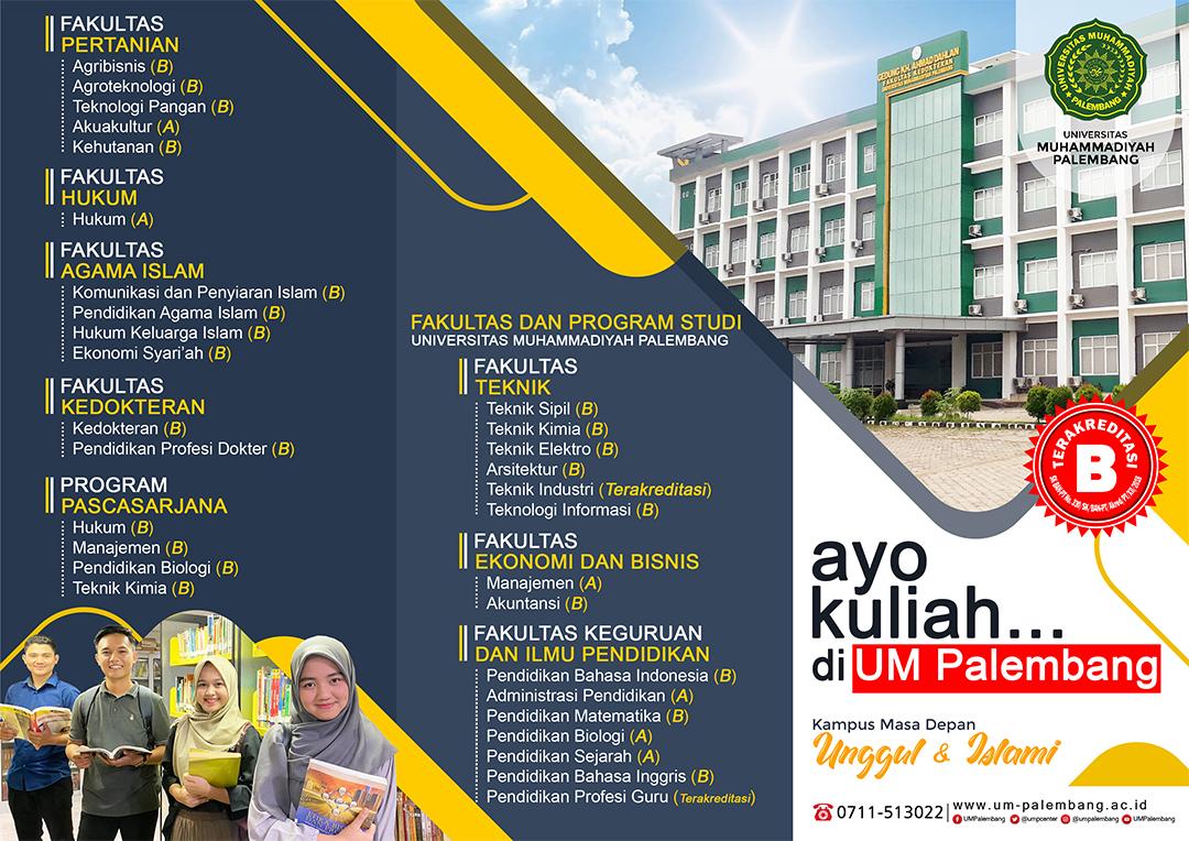 Brosur Universitas A (Online)