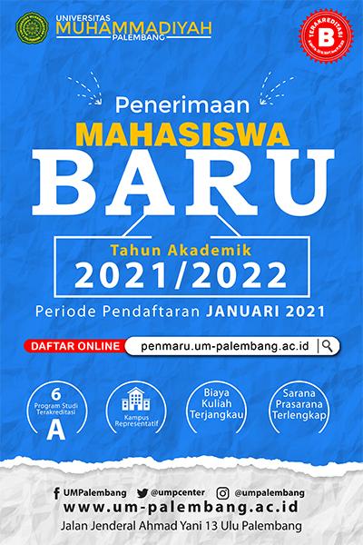 PMB 2021 Website